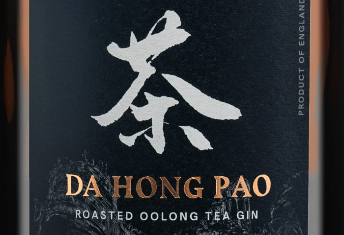 Bimber Distillery Da Hong Pao Tea Gin